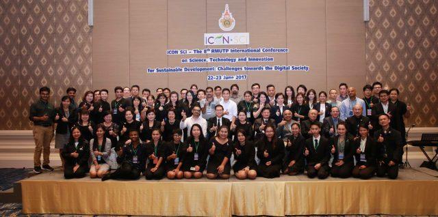 ศ. ไชยยศ เหมะรัชตะ เป็นประธานในงานเลี้ยงต้อนรับนักวิจัยและนักวิชาการที่เข้าร่วมการประชุมวิชาการนานาชาติ ครั้งที่ 8 (ICON SCI8)